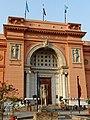Kairo Ägyptisches Museum 16.jpg