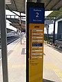 Kajang Station 5.jpg