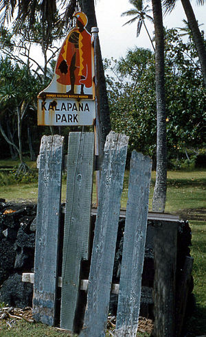 Kalapana, Hawaii - Hawaii Visitors Bureau Marker, 1959