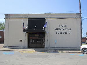 Rayville, Louisiana - Kalil Municipal Building is named for former Rayville Mayor Joe Kalil.