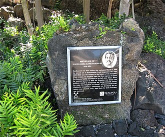 Keauhou Bay - A monument near the bay marks the royal history of the area