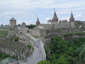 Seven Wonders of Ukraine - General view of the Kamianets-Podilskyi Castle.