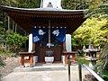 Kannon worship hall of Tosho-ji in Kohoku.jpg