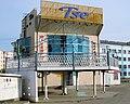 Karaoke Palace (2539482861).jpg