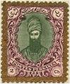 Karim Khan.jpg
