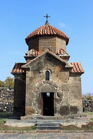 Karmravor Church - Image: Karmravor Front
