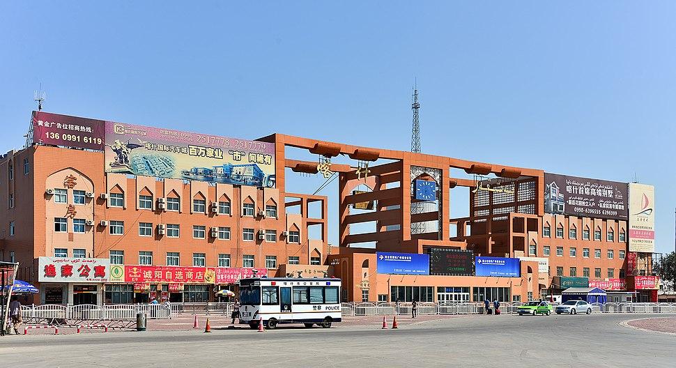 Kashgar Railway Station