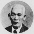 Katsura Akamatsu.png