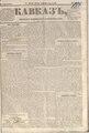 Kavkaz 1856 N59.pdf