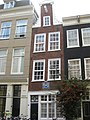 Kerkstraat 76 Amsterdam.jpg