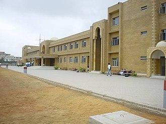 Karachi Grammar School - Image: Kgs cc 1