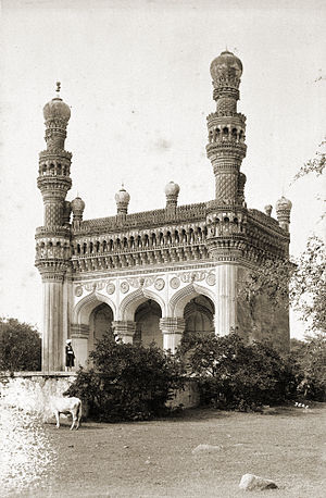 Khairtabad Mosque - Khairtabad Mosque 1626. Photo, by Lala Deen Dayal in 1885.