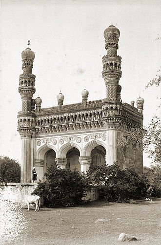 Khairtabad - Khairtabad Mosque 1626. Photo, by Lala Deen Dayal in 1885