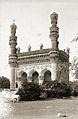 Khairtabad Mosque.jpg