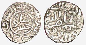 Khusro Khan - Billon 2 gani of Nasir Ud Din Khusro Shah