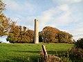 Kilree round tower.jpg