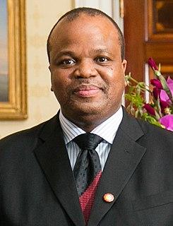 King of Eswatini