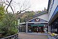 Kinkazan Ropeway , 金華山ロープウェー - panoramio.jpg