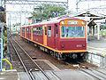 Kintetsu-260Series-01.jpg