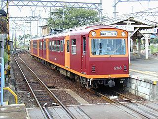 Yokkaichi Asunarou Railway Utsube Line