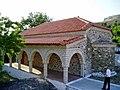 Kisha Trinia e Shenjtë (Shën Triadha), Peshkëpi e Poshtme, Gjirokastër.jpg
