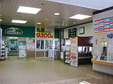 Kitami station02.JPG