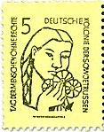 Kleine Fälschung 1956.jpg