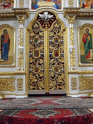 Polski: Cerkiew Wniebowstąpienia Pańskiego w K...