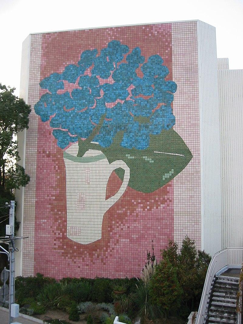 智恵子の紙絵「あじさい」を原画にしたモザイクタイル壁画(神戸文化ホール)/wikipediaより引用