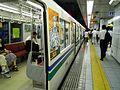 Kobe City Transportation Bureau 5000kei, Kaigan-Line Harborland station - panoramio.jpg