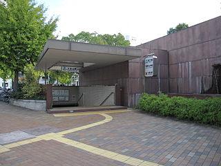 Ōkurayama Station (Hyōgo) Metro station in Kobe, Japan