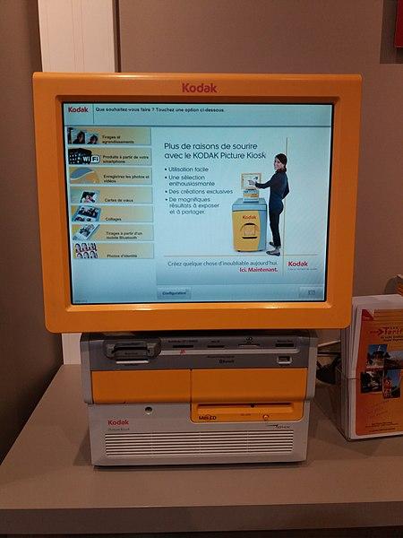 File:Kodak Picture Kiosk jpg - Wikimedia Commons