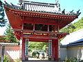 Kokuganzan-dainichiji-sanmon.JPG