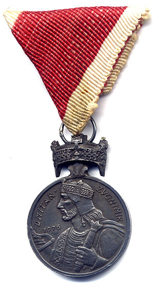 Medal of the Crown of King Zvonimir - Silver Medal of the Crown of King Zvonimir