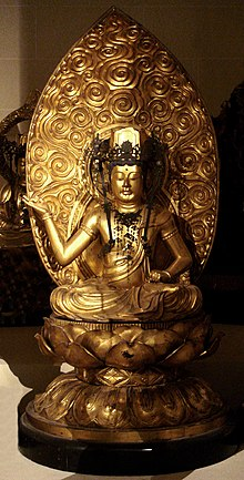 Kongo Haramitsu Bodhisattva