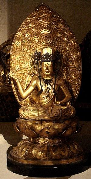 Vajraparamita - Kongo Haramitsu Bodhisattva