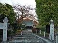 Kontokuji (Sukagawa).jpg
