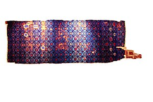 Eşrefoğlu Mosque - Carpet from Eşrefoğlu Mosque  (Now in Konya Ethnographic Museum