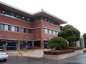 Korea Racing Authority Main Office.jpg