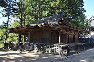 Kongōbu-ji - Image: Koyasan Danjogaran Fudodo