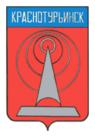 Krasnoturinsk gerb 1967.png
