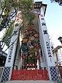 Kushida jinja , 櫛田神社 - panoramio (19).jpg