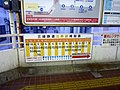 Kuwana Station (8555242928).jpg