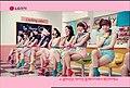 LG전자, '소녀시대 함께하는 쿠키 데이트' 행사 개최 (4).jpg