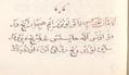 LUTHER Vater unser im Himmelreich (arabic manuscript).png