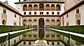 La Alhambra, Granada 28.JPG
