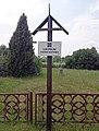 Laitelių kaimo kapinės 1.jpg