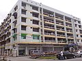 Lam Hong Place 1 - panoramio.jpg