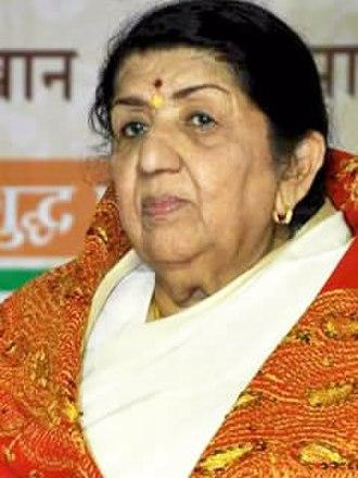 National Film Award for Best Female Playback Singer - Image: Lata Mangeshkar 10