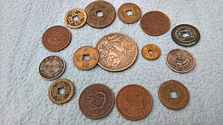 Historical coinage of China